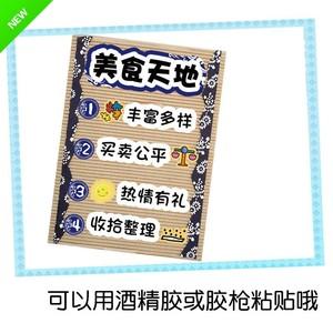 区域牌幼儿园区角规则小班吊牌挂饰中国风娃娃家班级装饰立体森系