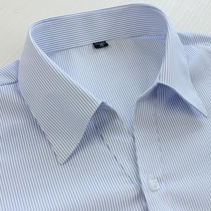 春夏女士白底藍色條紋職業襯衫酒店銀行工裝修身正裝大碼長袖免燙
