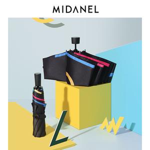 美典MD超輕小太陽傘遮陽防紫外線女折疊晴雨傘兩用防曬迷你五折傘