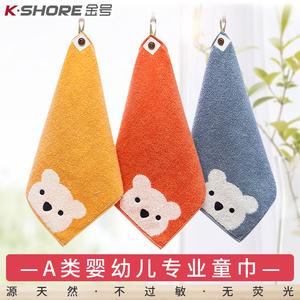 金号3条 儿童毛巾纯棉洗脸家用小方巾幼儿园专用四方擦手巾女挂式
