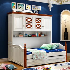 【直營】圣卡納地中海衣柜床實木兒童床組合男女多功能高低床雙層