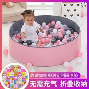 兒童海洋球池圍欄寶寶家用網紅小球折疊波波池嬰兒室內玩具游戲屋