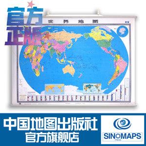 世界地图 世界全图 挂图 覆膜图 两全张 南极洲 穿杆 大比例尺 装饰地图 办公室挂图 中国地图编辑部 中国地图出版社 好评热卖