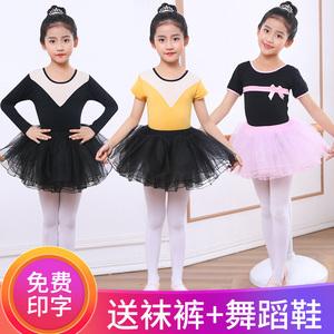 兒童舞蹈服女童練功服中國舞夏季芭蕾裙連體衣紗裙分體形體長短袖