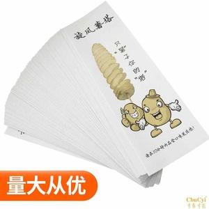 薯塔包裝袋龍卷風土豆串包裝袋 螺旋土豆薯塔紙袋包裝袋土豆片盒