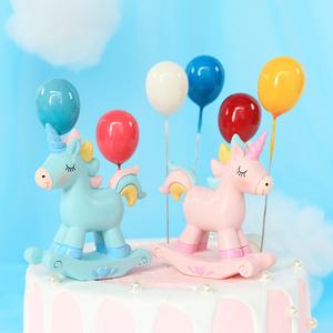 木马独角兽蛋糕摆件儿童生日蛋糕装饰插牌烘焙蛋糕创意甜品台装扮
