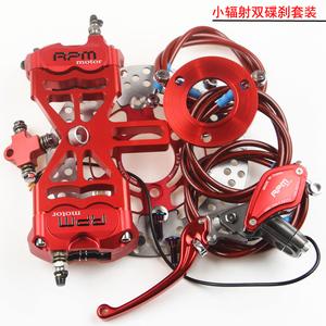 电摩改装电动车标配普通平叉rpm卡钳小辐射刹车套装220双碟刹