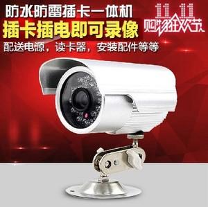 监控摄像头一体机 家用无线插卡监控器 插卡式摄录 家庭室外探头