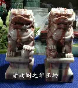創意石頭工藝品擺件 螃蟹煙缸 雙馬擺件 貔貅 小豬 龍龜 吉祥如意