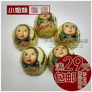 俄罗斯大头娃娃巧克力焦糖布丁