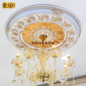 欧式灯盘灯池装饰造型 客厅天花板装饰吊顶材料 雕花吊灯灯盘圆形图片