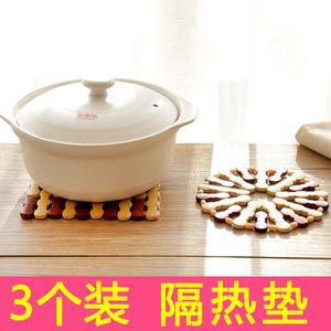 竹制家用圆珠防烫隔热垫防烧垫餐桌垫菜垫杯垫耐热圆锅垫饭桌THI