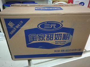 实体 19年7月整箱 三元全家甜奶粉400g*12袋成人学生全脂酸奶烘焙