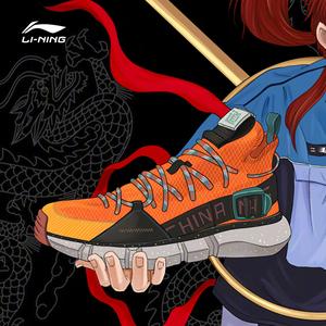 中国李宁悟道2.3骑士小白鞋Mark复古老爹羿星2轻便运动鞋AGBP095