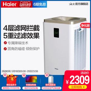 海尔空气净化器KJ600F-HY01防雾霾除PM2.5家用智能除甲醛二手烟