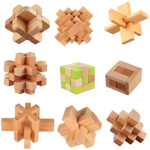 保蒂卡孔明锁木制益智成人智力解锁解环玩具学生鲁班积木休闲套装