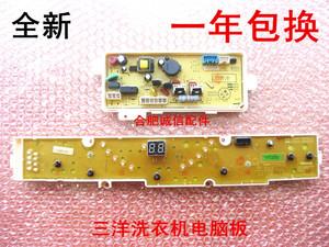 三洋洗衣机电脑板XQB60-M808N(OBSH)XQB60-S808N(XS) W808主板