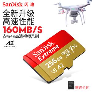 閃迪256g內存卡A2 4K60幀大疆御Mavic 2 Air GoPro 6高清錄像存儲