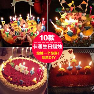 寶寶1周歲兒童生日蠟燭卡通蠟燭數字母蠟燭生日派對裝飾蛋糕蠟燭