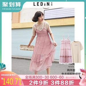 乐町两件吊带套连衣裙2019夏季新款超仙温柔裙网纱仙女风长裙