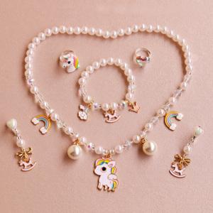 女童儿童宝宝女孩首饰珍珠公主项链手链饰品套装生日节日六一礼物
