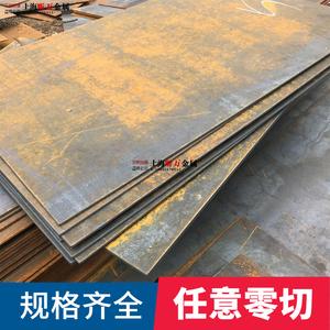 鋼板加工定做鐵板定制鐵皮花紋板鍍鋅板激光零切割折邊焊接預埋件