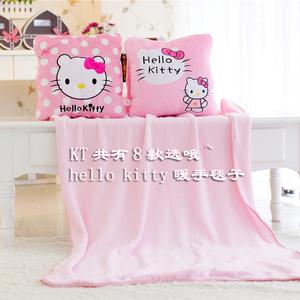 毛絨hello kitty暖手捂抱枕毯子三合一靠墊腰枕沙發家居裝飾送女