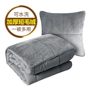 抱枕被子两用多功能加厚珊瑚绒办公?#33402;?#21472;午睡毯汽?#30340;?#38752;枕靠垫