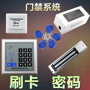 電子門禁系統套裝刷卡密碼玻璃門鐵門磁力鎖電磁鎖雙門門禁一體機