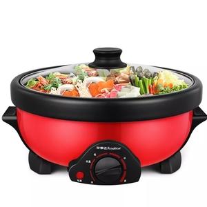 榮事達家用電火鍋RHG-50A大容量分體式電熱鍋 電煮鍋 多功能不粘