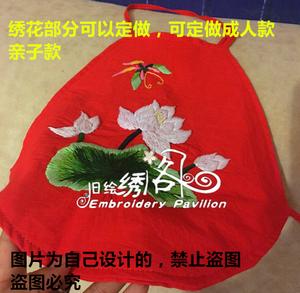 纯手工制作绣花肚兜 儿童婴儿棉麻内衣 本命年小鱼大红色肚兜定做