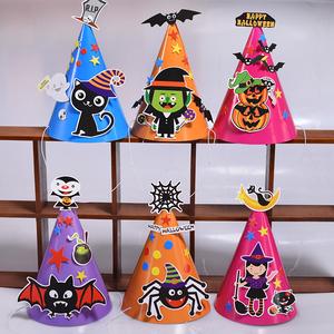 万圣节帽子角色扮演diy儿童幼儿园手工粘贴制作装饰糖果礼物袋