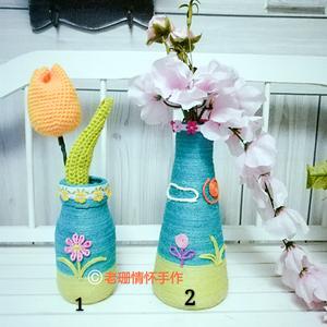 幼儿园创意作品diy手工制作麻绳花瓶摆件装饰环保小制作废物利用