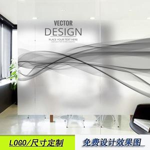 定制办公室玻璃贴纸防窥视静电磨砂创意透光不透明贴膜装?#26410;?#38376;膜