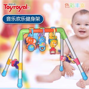 皇室音乐婴儿健身架玩具四脚早教多功能床铃 婴幼儿童宝宝 0-1岁