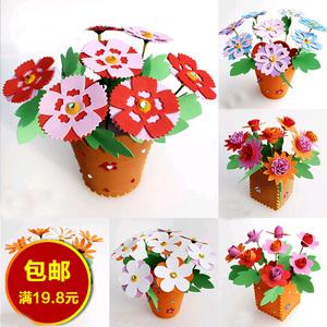 丑小丫eva盆栽 花盆 儿童diy手工制作免剪 黏贴玩具 假花材料包