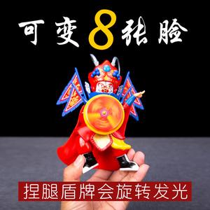 中国风礼品川剧变脸娃娃玩偶四川成都特产变脸玩具戏曲脸谱送老外