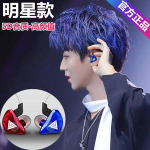 鹿晗王源易烊千玺网红歌手明星同款演唱会挂耳入耳式耳返耳机耳麦