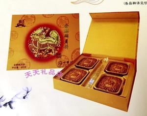 南宁明园金麒麟月饼