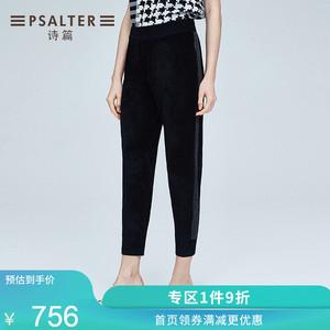 商場同款影兒詩篇女裝冬季新款韓版寬松時尚小腳褲女褲6C38506730
