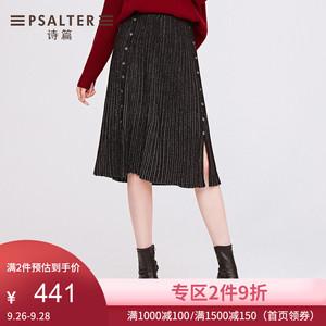 影儿诗篇秋季女装2019新款活力开叉减龄弹力松紧腰身百褶半裙