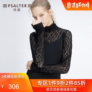 預售影兒詩篇女裝春季2020新款半高領蕾絲打底衫長袖網紗鏤空小衫