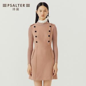 商场同款诗篇女装冬季时尚拼接假两件修身打底连衣裙6C38505130