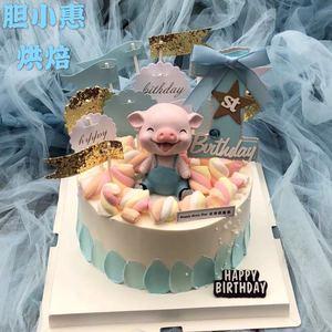 上海同城速递定制定做生日蛋糕猪宝宝儿童周岁满月百天蛋糕小猪猪