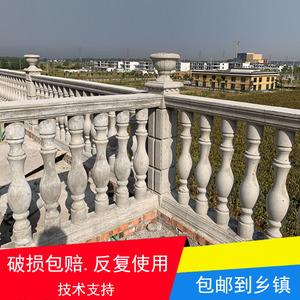 罗马柱模具现浇栏杆花瓶柱阳台栏杆护栏杆围栏杆扶手栏杆厂家直销