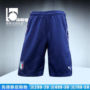 棒棒正品:PUMA意大利 2016欧洲杯球员训练 男足球短裤 748984-04
