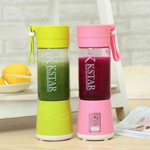 充电式便携榨汁杯电动水果压榨蔬菜电动扎榨汁机小型窄咋打柞泎汁