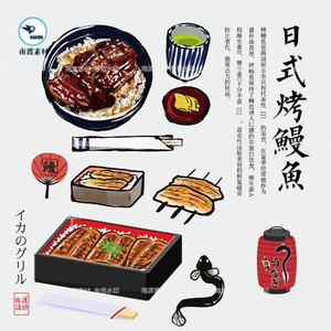 日式卡通手绘烤鳗鱼饭美食插画AI矢量广告海报平面印刷设计素材图