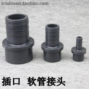 UPVC软管接头 宝塔直接 PVC软管直接 软硬快接 塑料宝塔接头 插口