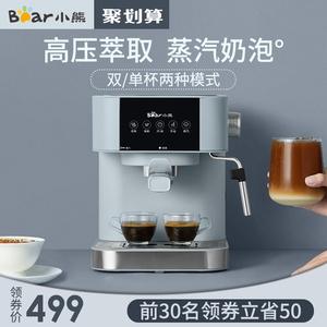 小熊咖啡機家用全自動小型意式現磨鮮煮咖啡壺蒸汽式打奶泡機一體